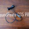広大な音場と存在感のあるボーカル。「SoundPeats Q35 PRO」半年使用レビュー - Tecの