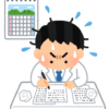 研究概要書の作成について(博士の就活・製薬企業) - 生物系博士の就職活動